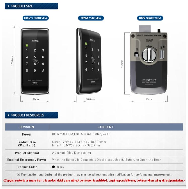 Keyeo | Milre 480s | Digital Door Lock | Korean | Motorised Digital Door Lock